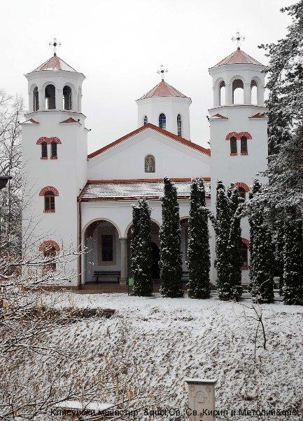 klisurski_manastir_004