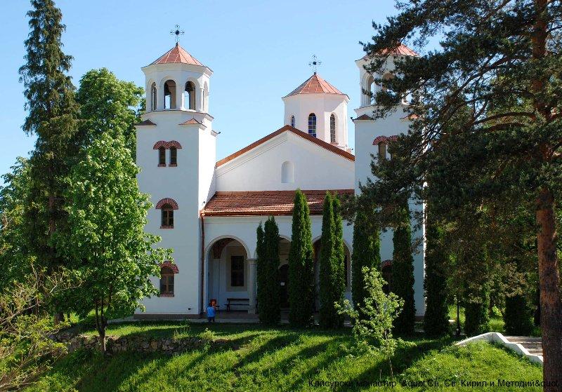 klisurski_manastir_0122