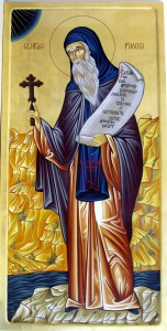 Св. Йоан Рилски - Икона рисувана от сестрите